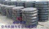重庆长寿綦江涪陵井盖厂家13983013411