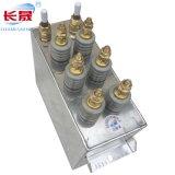 RFM1.0-500-50S電熱電容器