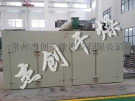 热风循环烘箱,远红外烘箱,GMP烘箱,电热循环烘箱