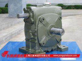 上海多级减速机永旗牌