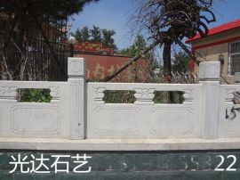 专业制作花池石材护栏、花池景观石栏杆