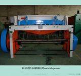 Q11-3×1500機械剪板機
