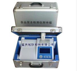 重庆、成都、贵州食品安全快速检测仪