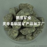厂家生产批发药用 养花用 过滤水用 饲料用麦饭石