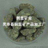 廠家生產批發藥用 養花用 過濾水用 飼料用麥飯石