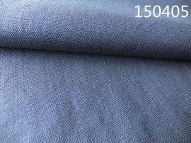 兴都纺织220g斜纹天丝弹力布 外套夹克裤装面料