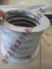法兰式硅胶非金属补偿器
