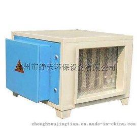 高压静电机械过滤式油烟净化器价格优惠**