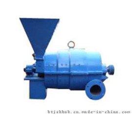 高效节能磨煤喷粉机  锅炉磨煤粉煤机