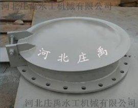 优质钢制圆拍门 dn600mm钢制拍门价格 钢制拍门定做