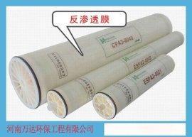 RO反渗透膜|反渗透膜价格|优质反渗透膜批发