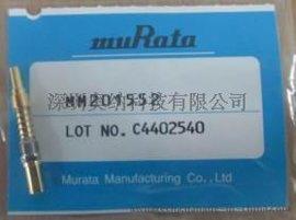 深圳村田MURATA探针MM201552代理进供 质量可靠