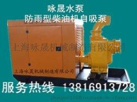 全新款柴油抽水机/柴油机水泵