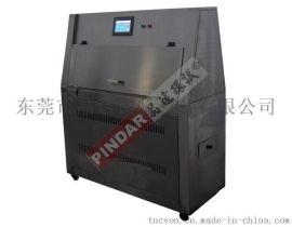 紫外光耐气候试验箱 紫外老化箱 光照老化箱