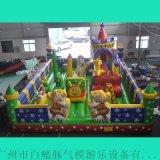 白鳍豚厂家直销大型儿童充气玩具充气城堡白雪公主城堡儿童充气乐园