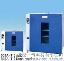 成都批发电热恒温培养箱 成都小型台式培养箱