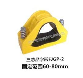 电缆固定夹FJGP-1加工非磁性电缆固定夹具价格