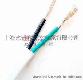 【企业集采】RVV-2*1.5护套电源线 软线