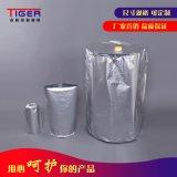 供應蘇州圓底袋  鋁箔圓底袋 膠水內袋 塗料包裝桶內袋防潮