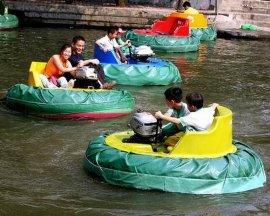 激光碰碰船  水上碰碰船 儿童碰碰船 碰碰船