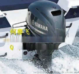 雅馬哈4衝程30馬力船外機船馬達橡皮艇衝鋒舟釣魚船船外機