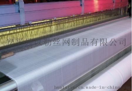 40目聚四 乙烯过滤网50目PTFE过滤网耐腐蚀化工  滤网