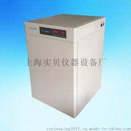 二氧化碳培养箱CO2细胞恒温培养箱CI-080-A