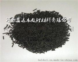 河北煤質柱狀活性炭