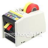 HONGJIN胶带切割机RT-5000