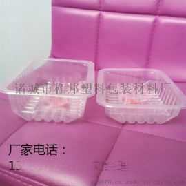 鸭货塑料盒/pp气调包装盒