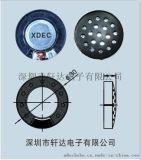 30E-2耳机喇叭
