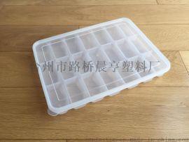 速冻饺子塑料盒速冻饺子保鲜盒速冻饺子塑料保鲜盒
