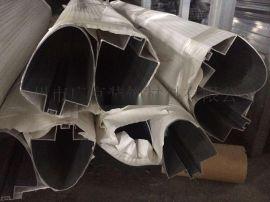 铝方通格栅天花供应厂家