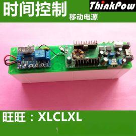 THINKPOW 时间控制后备电源 监控安防用时间定时移动电源