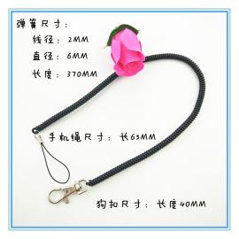 高质量PU材质焊接固定塑胶弹簧绳 防丢手机挂绳 失手绳