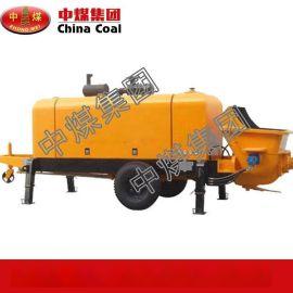 混凝土地泵,混凝土地泵厂家