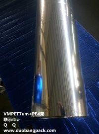 12umPET镀铝膜淋6克PE复合用于EPE珍珠棉,茶叶包装,地暖膜