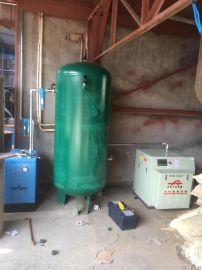 中国移动螺杆空压机变频螺杆空压机