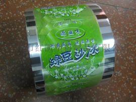 绿豆沙冰封口膜,红豆沙封口膜,一次性封口膜,珍珠奶茶封口膜,封口膜印刷,订做封口膜