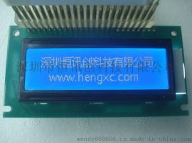 LCD12232F液晶模块84*44带中文字库 蓝屏5V 串并口通用