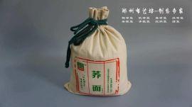 郑州供应东营市大米袋定做2.5kg大米包装