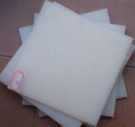 耐磨尼龙板 尼龙棒 蓝色MC901尼龙板 黑色 白色PA1010尼龙板加工零件