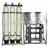 專業生產RO反滲透純水設備 食品加工生產廢水專用