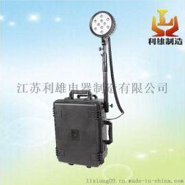 便攜式移動照明燈/T136移動照明系統