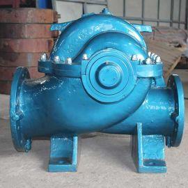 南方泵业350S44双吸中型冷却水泵