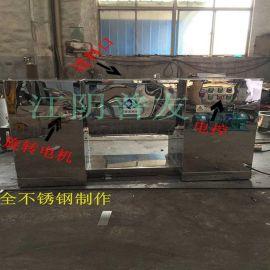 CH-400槽型混合机 五谷杂粮高效混合机 固液混合搅拌设备