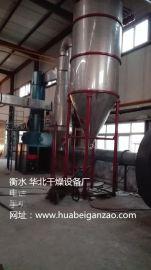 一键启动三盐、二盐干燥机生产厂家@三盐干燥机价格、图片