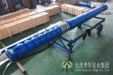 贵州400QJ立式吊装深井潜水泵报价
