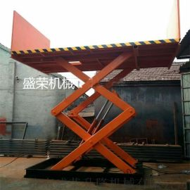 济南盛荣供应固定剪叉式升降平台 电动升降台