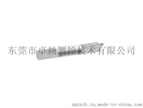 传感器厂家/东莞测力、称重传感器厂家